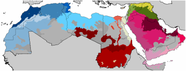 Arabic dialects showing their comparability to each other.